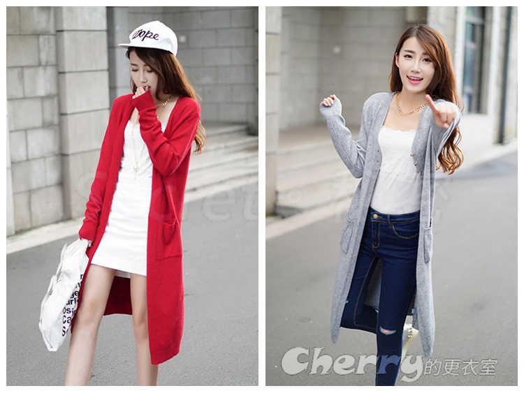 韓版寬鬆中長款針織衫開衫毛衣外搭薄外套
