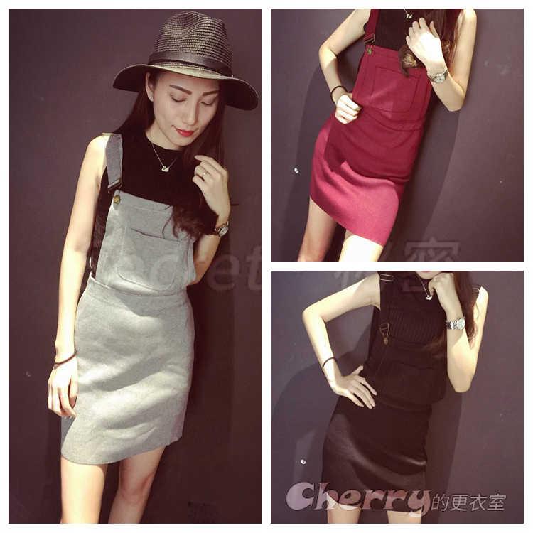 韓版針織大口帶吊帶裙背帶短裙連身裙