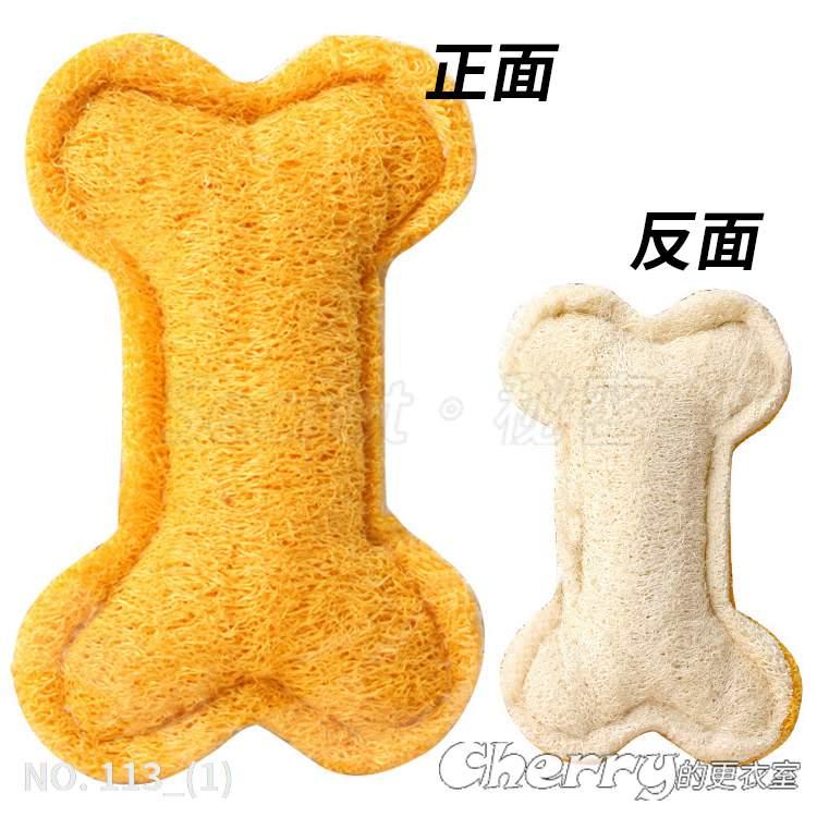 寵物玩具 天然絲瓜纖維狗骨頭 磨牙潔齒除口臭