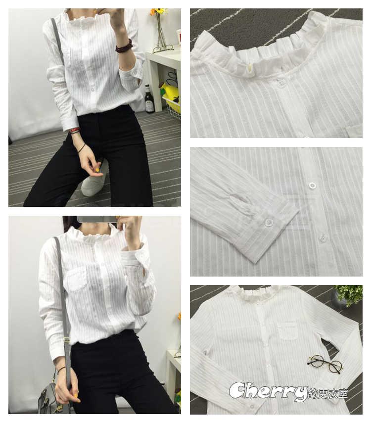 韓版日系花邊立領直紋長袖打底襯衣白襯衫
