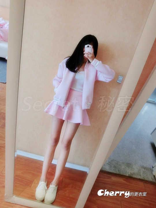 歐風粉紅色我愛你愛心短外套短裙兩件套裝