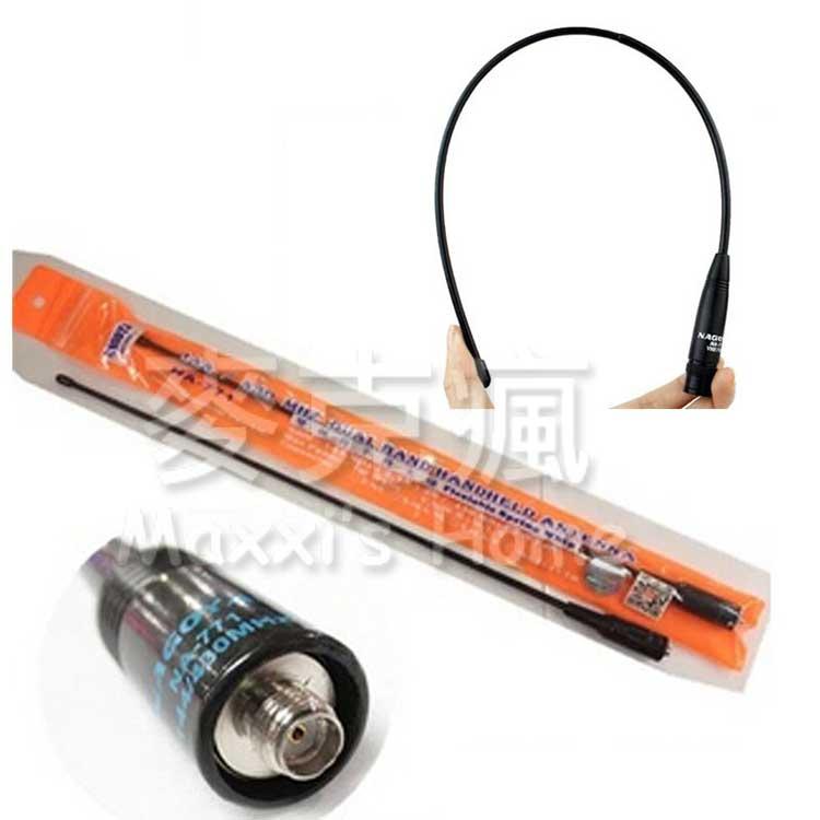 台灣製 NAGOYA NA-771 雙頻天線 144及430MHz 對講機專用 全長40cm