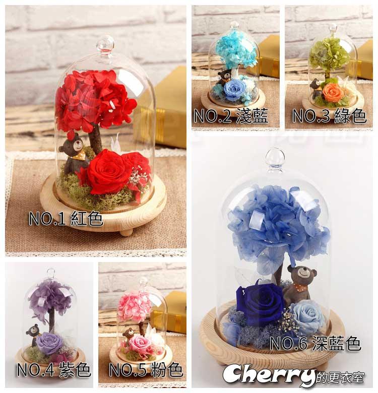 永生花玻璃鐘罩保鮮花禮盒玫瑰花康乃馨聖誕節生日禮物禮品