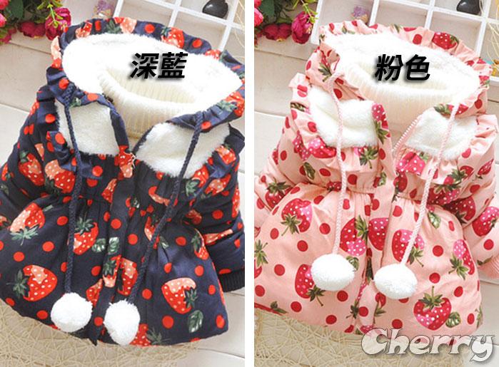 秋冬女寶寶棉襖厚填充棉外套(草莓款)