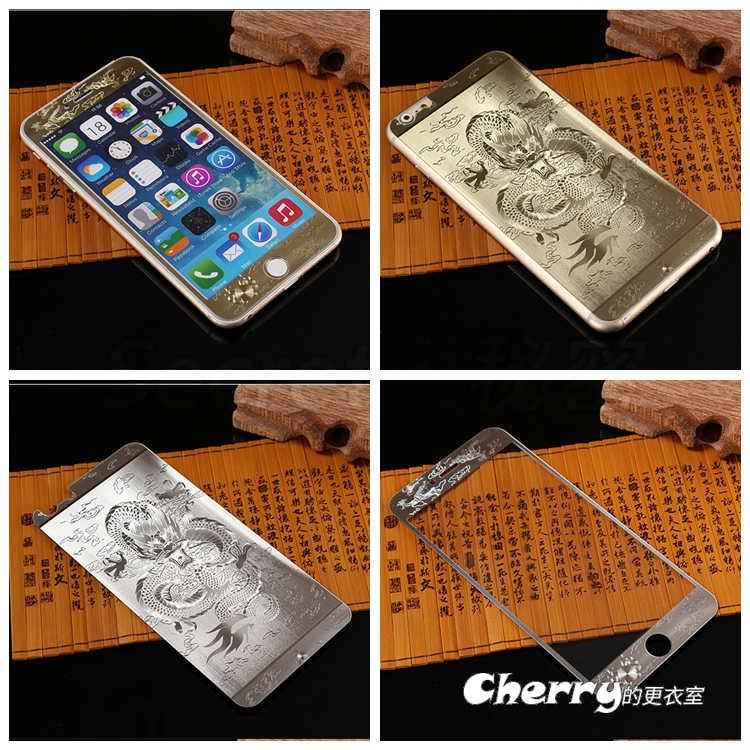 iPhone 6 6plus 6s 6s plus 3D 鋼化玻璃膜 前膜+後膜 - 龍紋