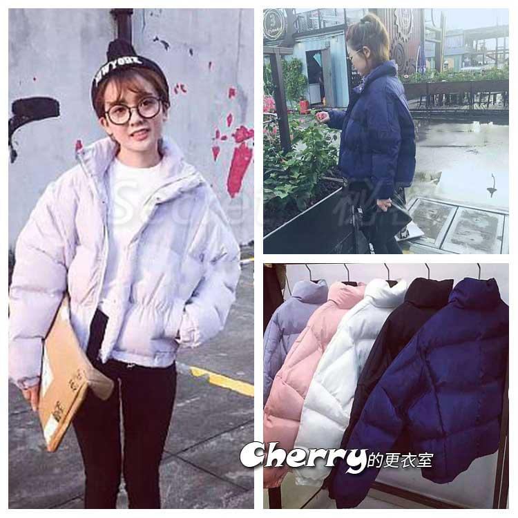 韓版立領長袖蓬蓬棉衣拉鍊麵包服棉服外套