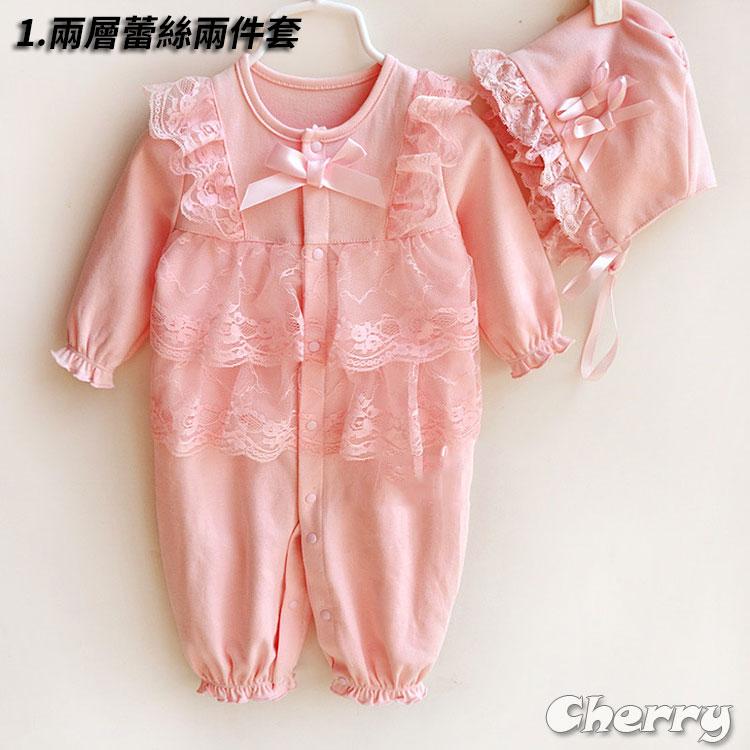 嬰兒公主蕾絲連身服