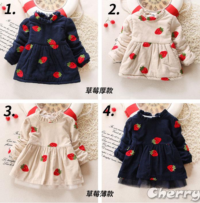 秋冬女寶寶公主連身裙童裝0-1歲(草莓)