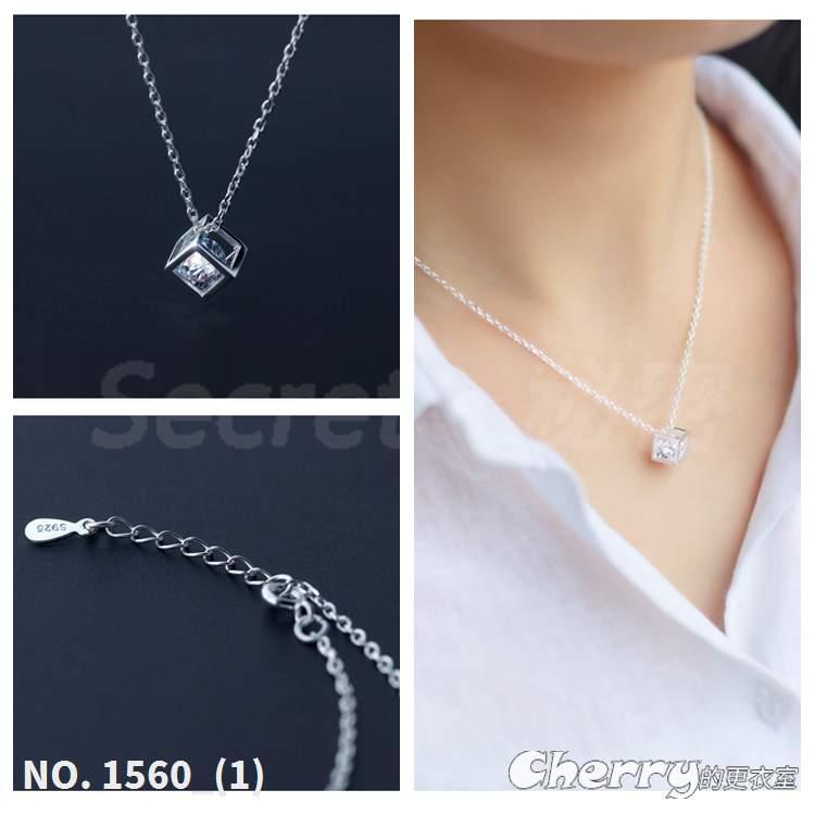 925銀方形鑲鑽鎖骨鏈愛情魔方項鍊