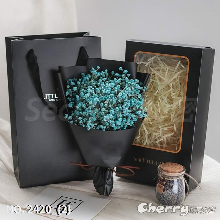 乾燥花滿天星勿忘我永生花禮盒花束 生日情人節聖誕禮物 藍滿薰
