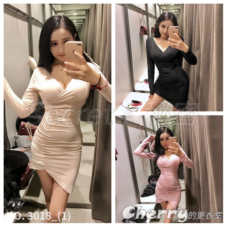 性感V領皺褶包臀連身裙長袖顯瘦不規則裙