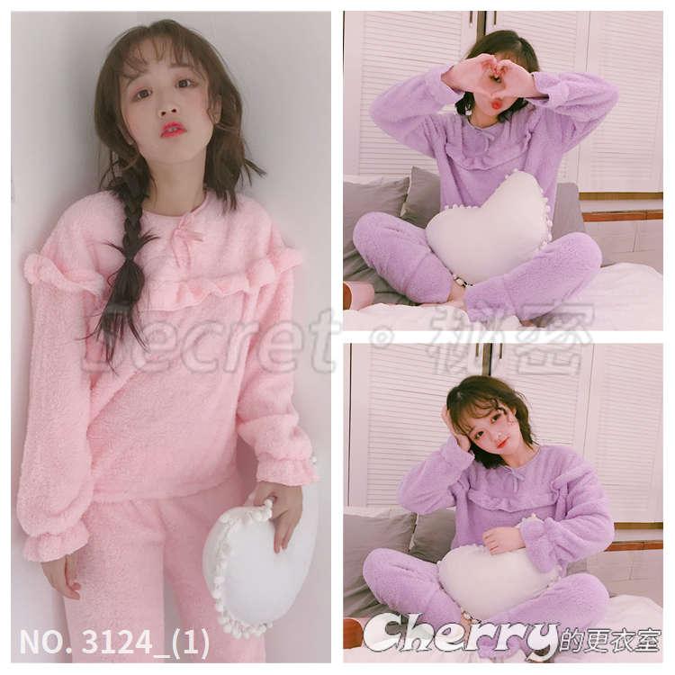 甜美荷葉邊可愛珊瑚絨睡衣兩件套家居服保暖加厚長袖套裝