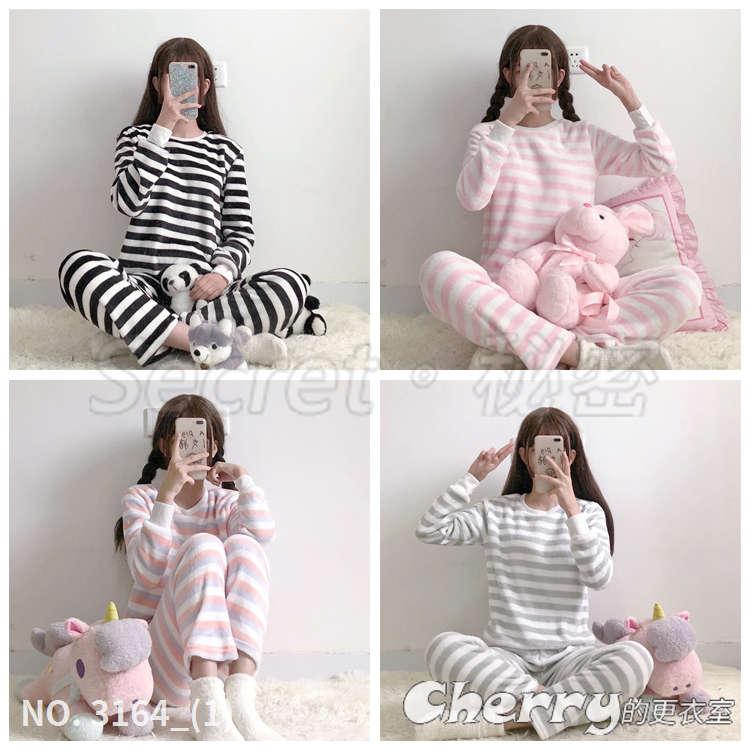 可愛條紋毛絨絨睡衣兩件套裝長袖寬鬆家居服套裝
