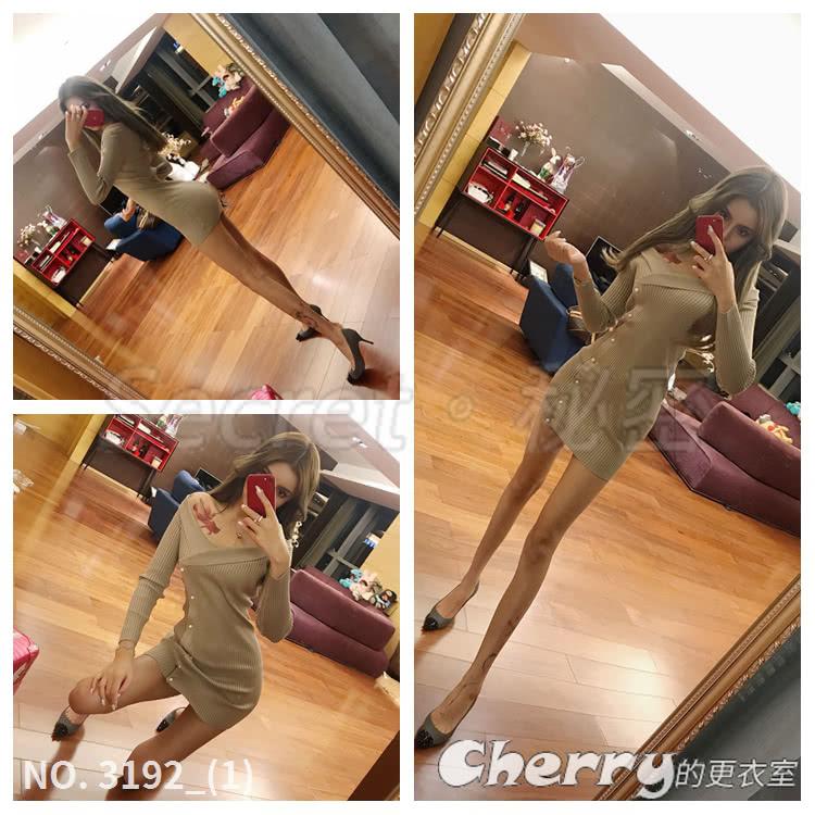 低胸單排扣開叉瘦包臀裙長袖短裙露肩針織連身裙