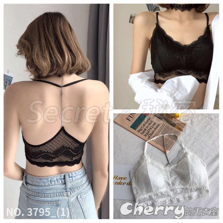 後掛脖鏈條抹胸小吊帶背心短款性感純色內搭內衣