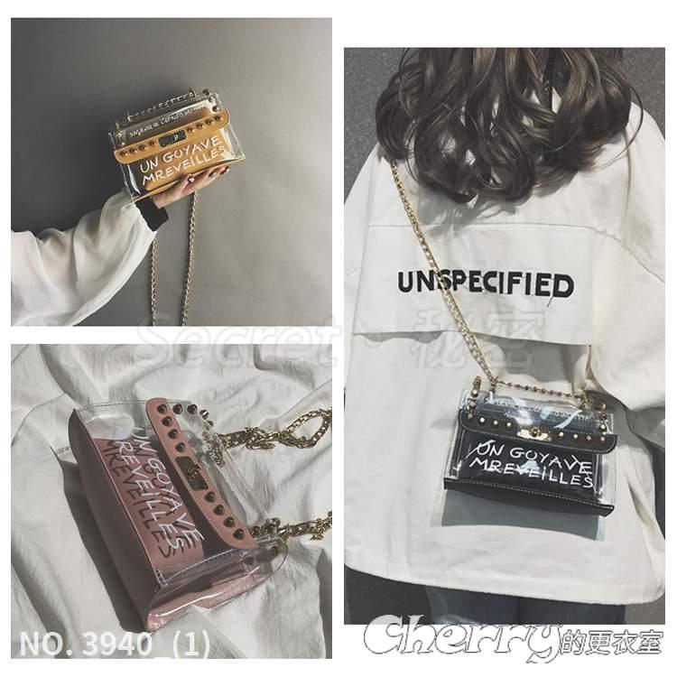 鏈條字母透明果凍單肩包斜背包鉚釘小方包子母包
