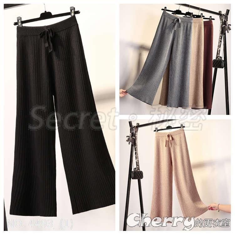 九分高腰寬鬆加厚針織闊腿褲毛線垂感直筒褲長褲子