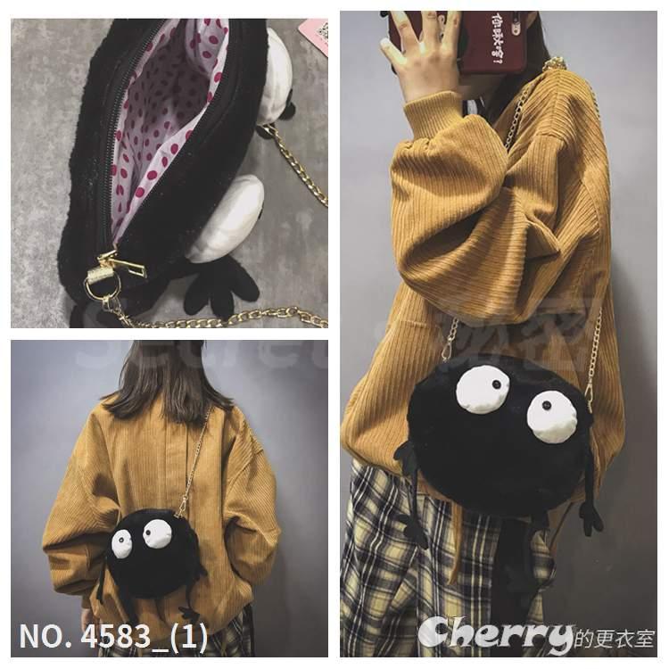 煤煤蟲包學生斜背包可愛側背包萌搞怪小黑包