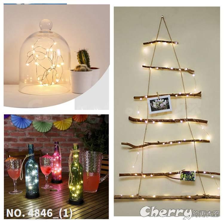 浪漫LED燈串螢火蟲銅線燈蛋糕永生鮮花束禮盒裝飾燈條