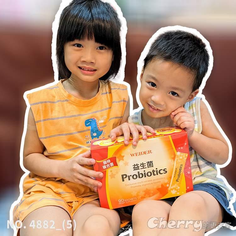 威德益生菌(顆粒)90包 WEIDER Probiotics - Granule 90 Sachets #994049