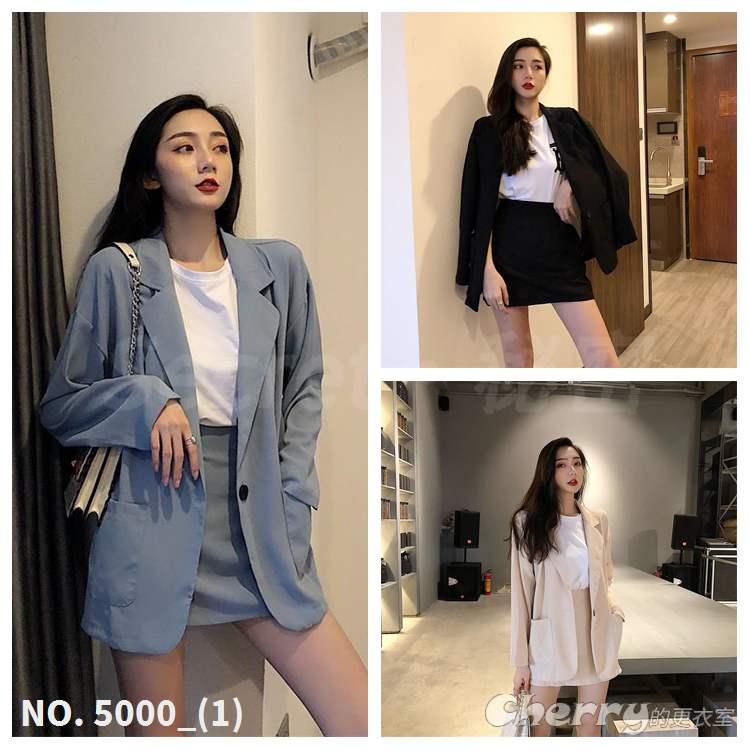 氣質小西裝外套+半身短裙兩件套裝