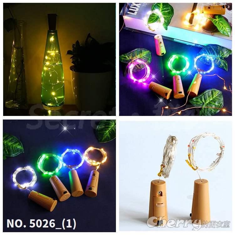 露營告白0805LED燈串螢火蟲派對烤肉永生花束禮盒結婚禮聖誕節日新年裝飾求愛角色扮演外拍攝影酒瓶塞銅線燈條