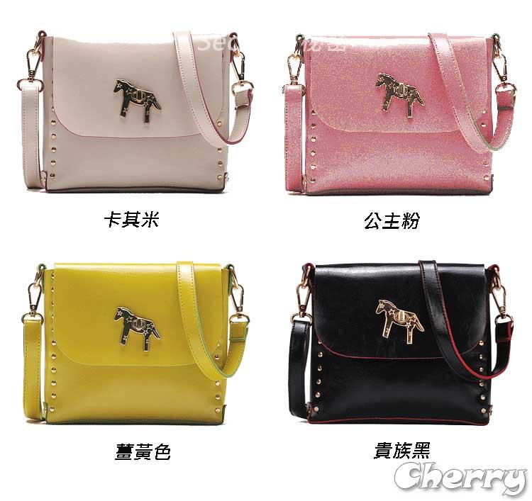 韓版可愛小馬鉚釘單肩側背包