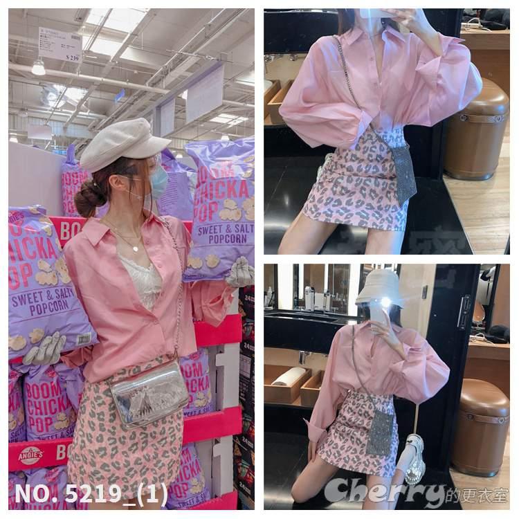 氣質粉色襯衫設計感網紅派對情人節約會抖音心機+豹紋粉短裙兩件套裝