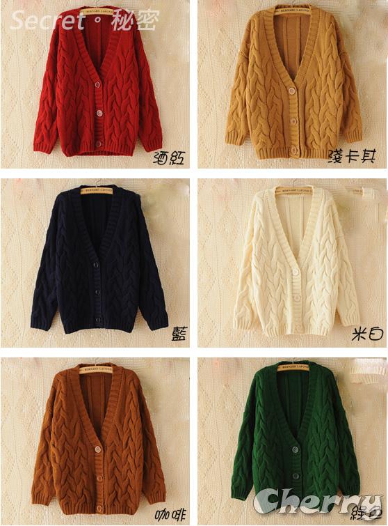 韓版復古針織麻花學院風毛衣外套