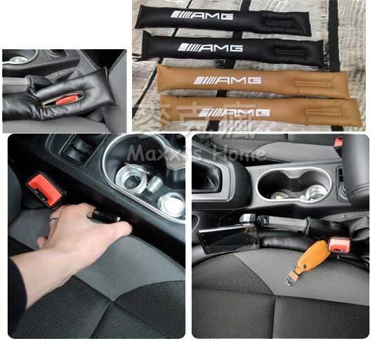 賓士 BENZ AMG 汽車高級PU皮座椅縫隙塞條