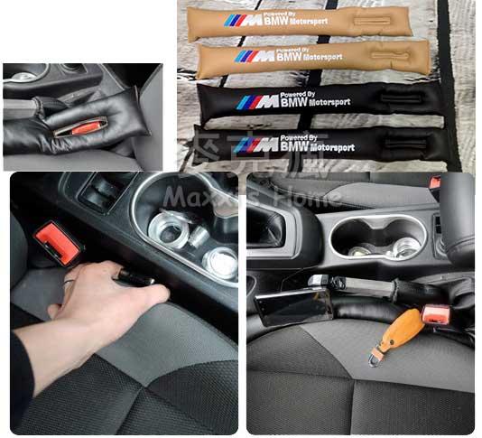 BMW 寶馬 M Power 汽車高級PU皮座椅縫隙塞條