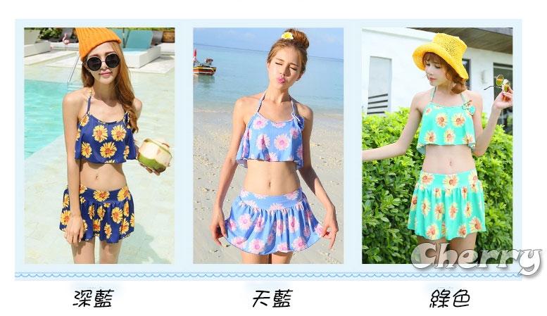 小花造型裙式三件套比基尼