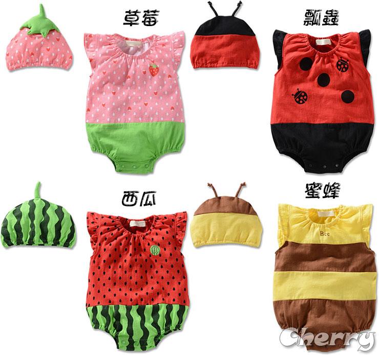 可愛寶寶動物水果兩件套套裝