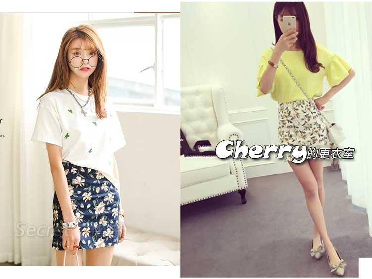 韓版復古碎花花朵印花包臀裙窄裙短裙
