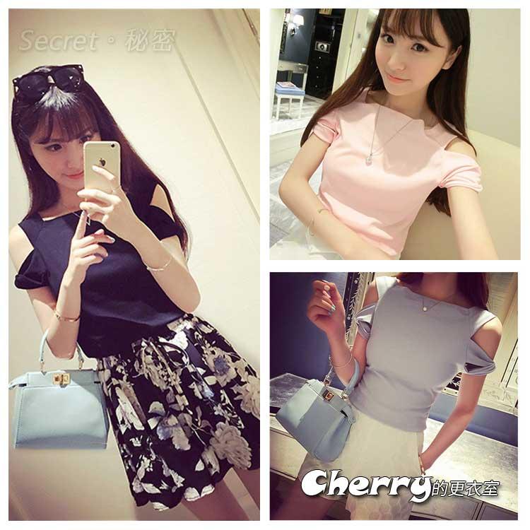 韓版百搭氣質甜美素色顯瘦露肩T恤上衣