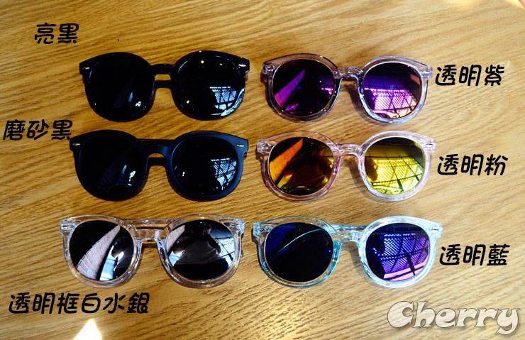 大框彩膜復古圓形反光墨鏡太陽眼鏡