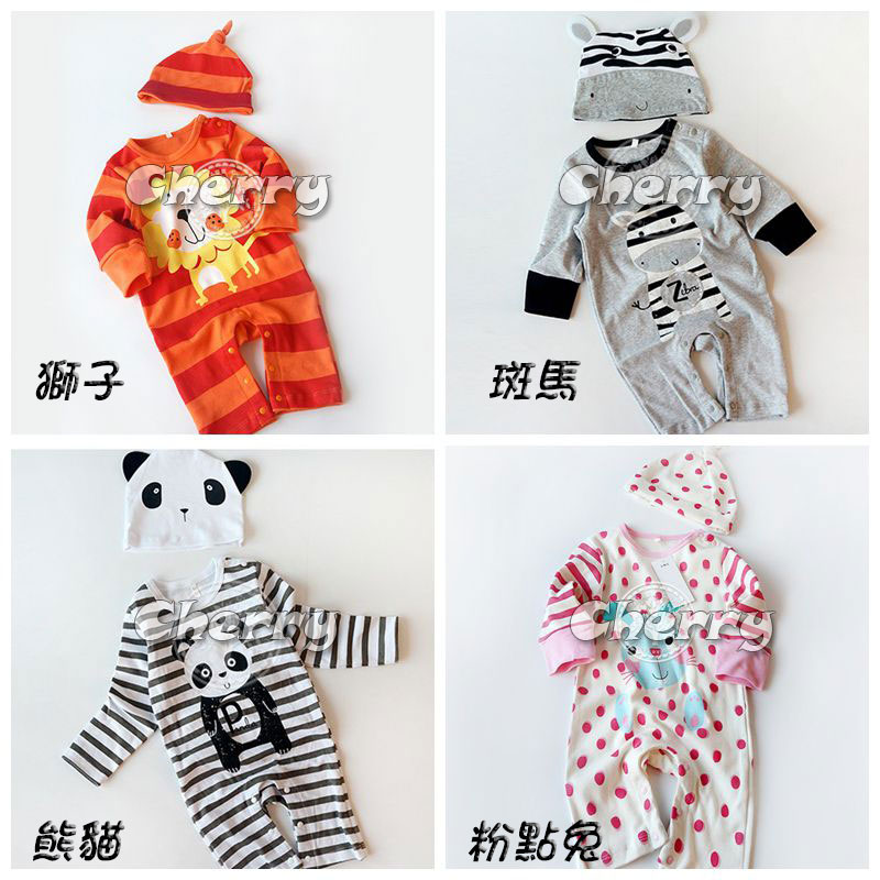 動物造型長袖寶寶套裝