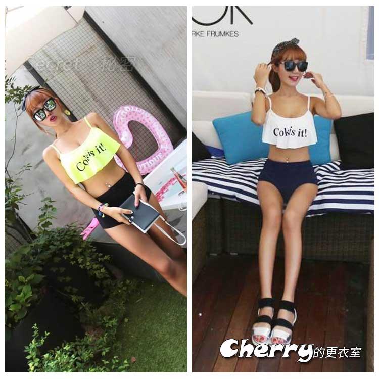 韓版三角高腰聚攏鋼圈性感兩件式比基尼泳裝泳衣