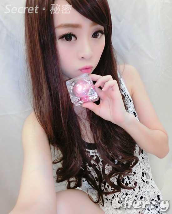 泰國嫩紅素 超強粉嫩嘴唇乳暈私密處嫩紅神器 嫩紅霜 30g