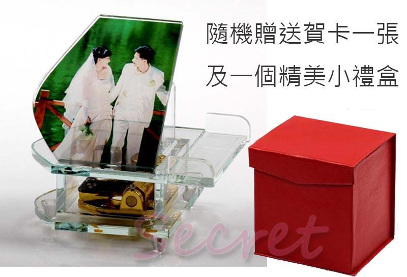 小號鋼琴水晶八音樂盒 手工訂做個性化創意禮品商品可刻字印照片及選歌 情人節生日訂結婚婚聖誕禮物