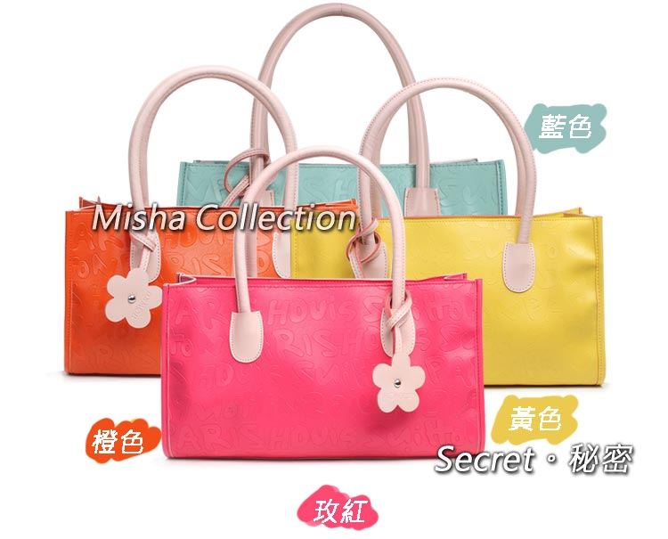 韓版字母壓花裝飾糖果色單肩手提女包包