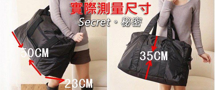 時尚 韓版男包女包休閒包大容量尼龍旅行袋手提單肩斜背挎媽咪包 超划算 平價 防水