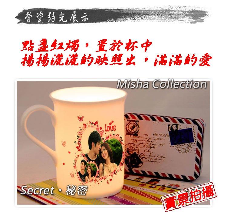 變色杯螢光夜光杯子 DIY照片印製訂做 骨瓷馬克杯魔術杯 情人聖誕節七夕生日禮物