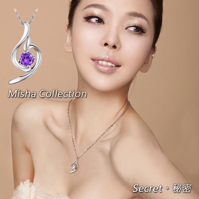 925銀 韓版白紫水晶天使吊墜項鍊頸鏈 抗過敏 情人節生日聖誕父親母親節禮物禮贈品