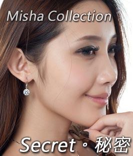 韓版八心八箭瑞士水鑽耳環飾品