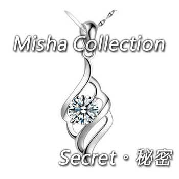 韓版 925銀 天使之吻水鑽項鍊鎖骨鏈