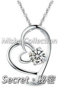 925銀 心心相印桃心心型鍍白金鑽水鑽項鍊鎖骨鏈飾品