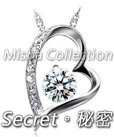 925銀 心型邊鑲鑽鍍白金鑽水鑽項鍊鎖骨鏈飾品