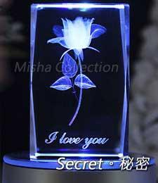 水晶長方體雷射內雕 刻字製作訂制+MP3七彩LED旋轉燈座 生日結婚情人聖誕節創意DIY禮物 - 心情