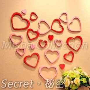 愛心心形立體牆貼 卧房客廳浴室廚房裝飾牆貼